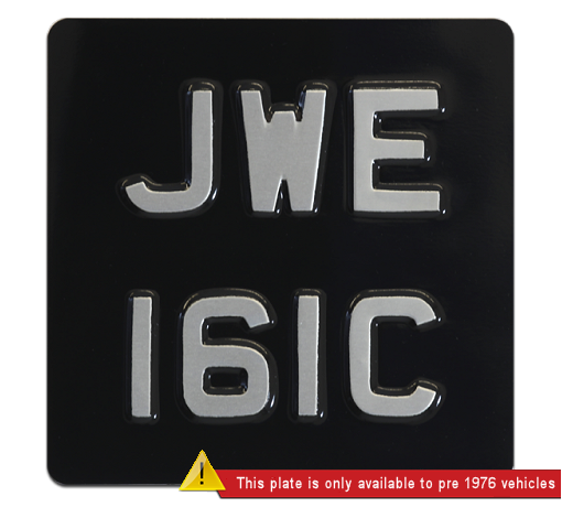 black-and-silver-pressed-metal-embossed-scooter-plate_banner2